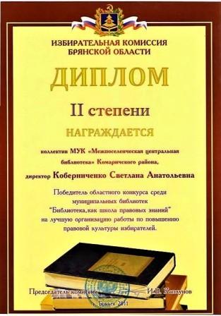 (1) 2011 вебстраница.jpg